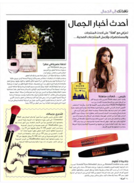 Ahlan Arabic Magazine