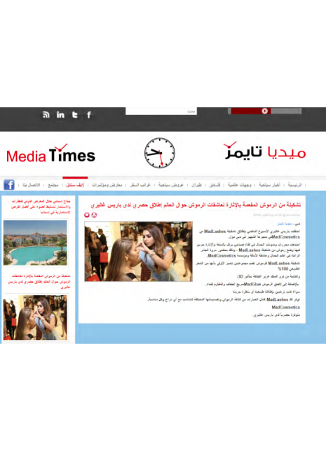 Media Times Online