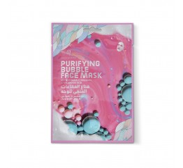 Purifying Bubble Mask